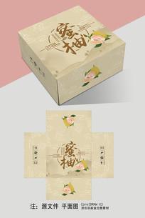 中式蜜柚柚子包装礼盒4枚装