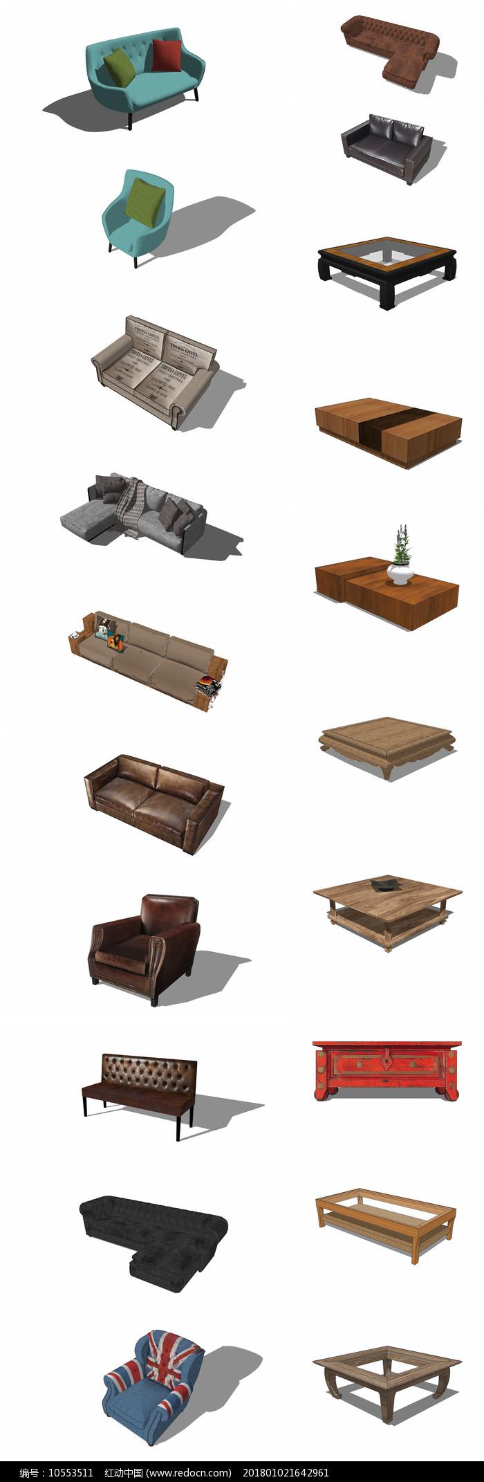 多款沙发、茶几su模型图片