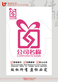 S英文字母礼物礼品包装标志设计