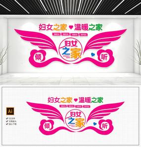 翅膀妇女之家社区公益服务文化墙