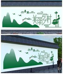 乡村宣传文化墙设计模板