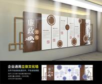 红色中国风古典党建文化墙廉政文化墙设计