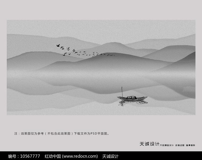 简约山水装饰画图片