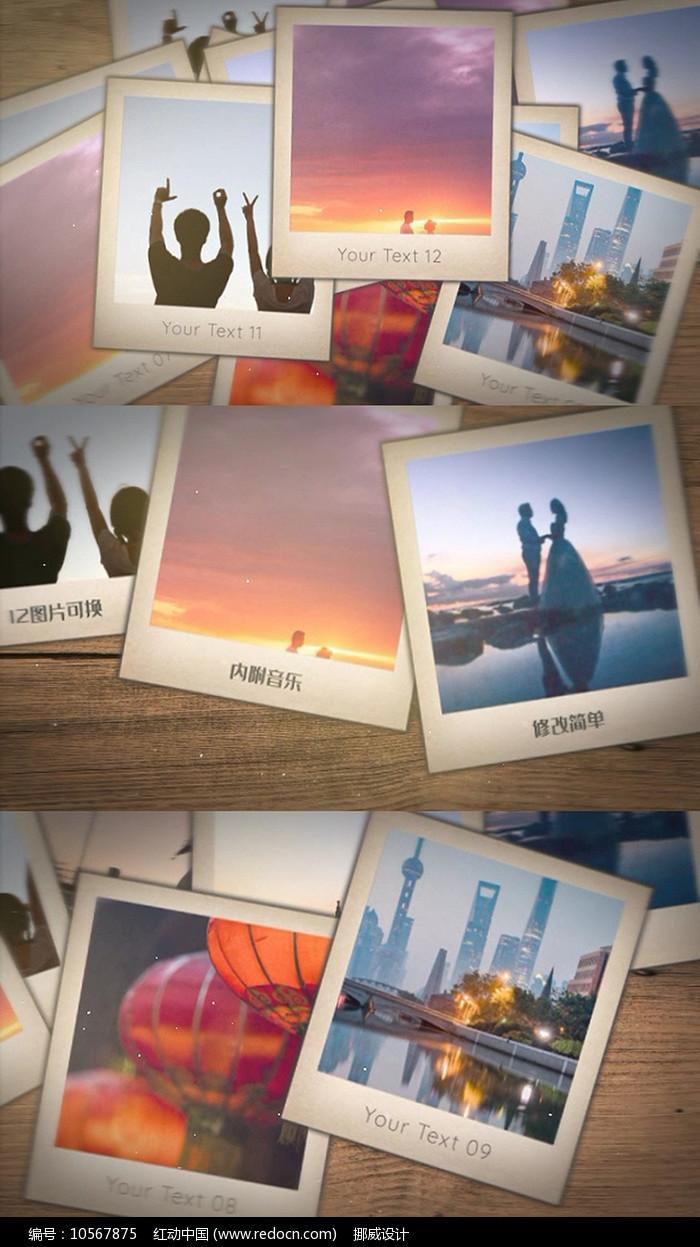 浪漫方形照片回忆婚礼家庭旅行相册pr模板 图片