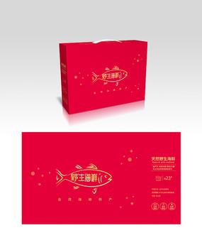 海鲜鱼食品包装设计