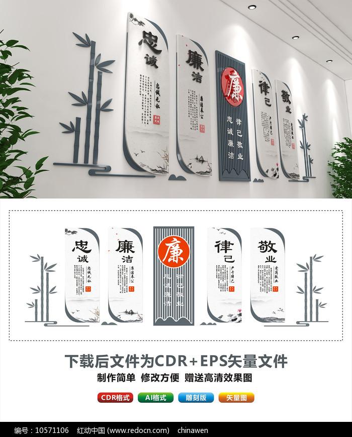 简单大气中国风廉政文化墙党建文化墙图片