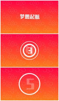 简洁倒计时片头logo视频模板