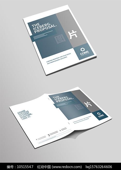 简洁大气企业宣传画册封面模板图片