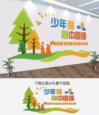 少年强中国强党政校园文化墙