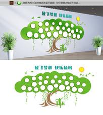 学校班级照片墙设计