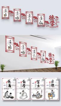 传统国学文化楼梯文化墙