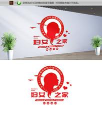 妇联社区党建文化墙