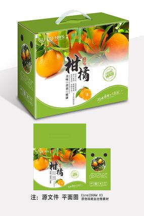 绿色清爽柑橘包装礼盒设计
