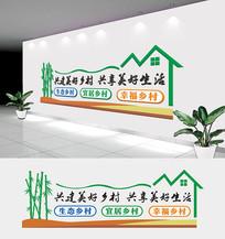 十九大新农村文化墙设计