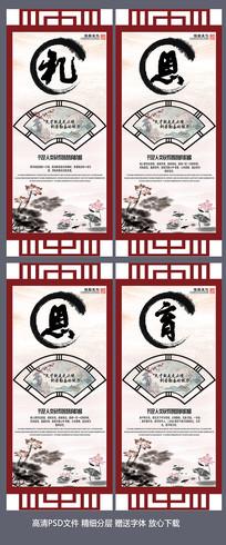 中式镂空校园文化长廊展板设计