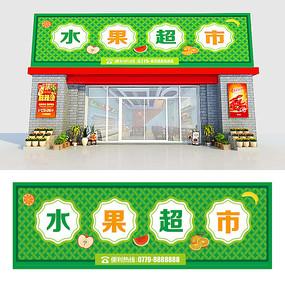 水果店通用品牌门头招牌设计
