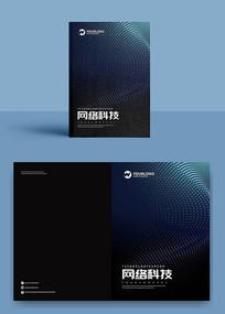 2019科技公司产品画册封面