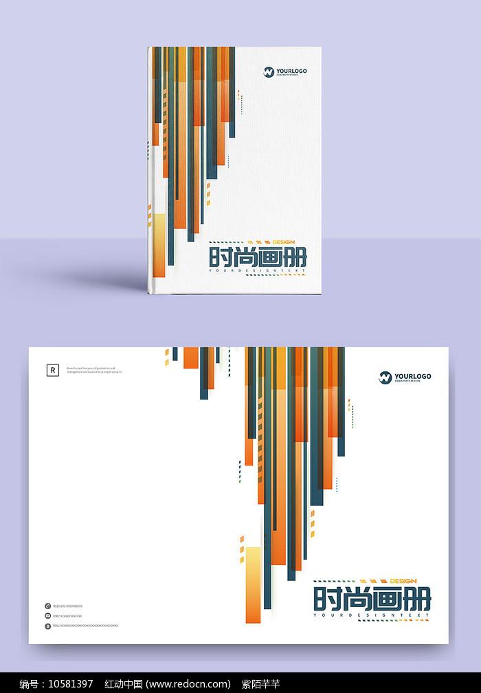 2019时尚创意招商项目企业画册封面图片