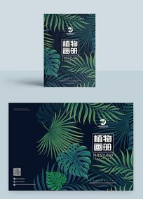 时尚绿色绿植植物画册封面