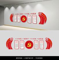 新时代新思想新目标新征程党建文化墙