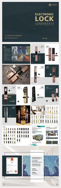 智能锁产品画册