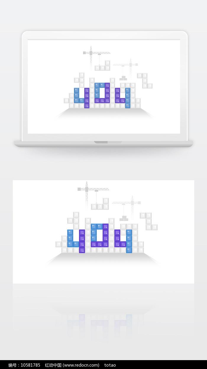 404方块工程页面插图图片