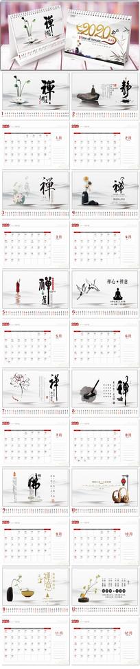 创意中国风2020鼠年台历日历模板