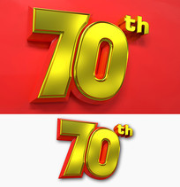 国庆节70周年字体设计