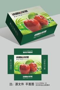 绿色苹果包装礼盒设计