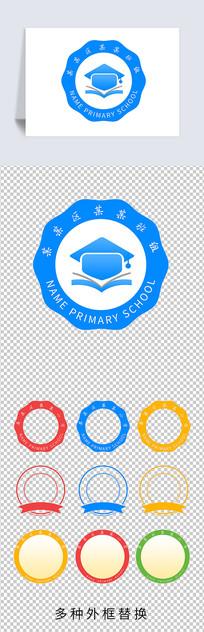 学士帽课本图标徽章元素