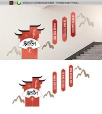 中式徽派家风家训社区楼梯文化墙