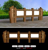 木纹大气中式户外党建宣传栏