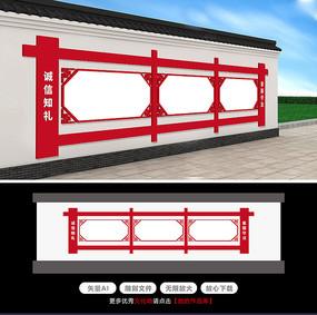 文化长廊户外宣传栏党建橱窗社区宣传栏