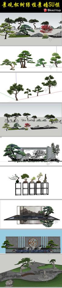 景观松树绿植景墙SU模型