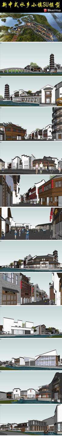 新中式水乡小镇SU模型
