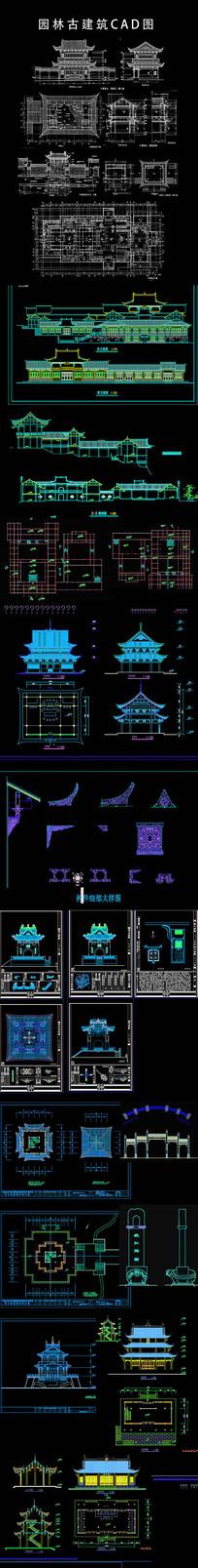 园林古建筑CAD图