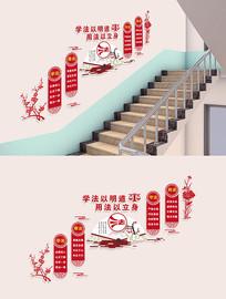 新中式法治楼梯文化墙
