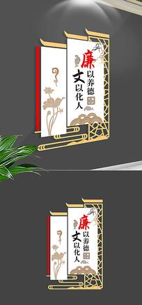 新中式通用党建文化墙廉政文化墙