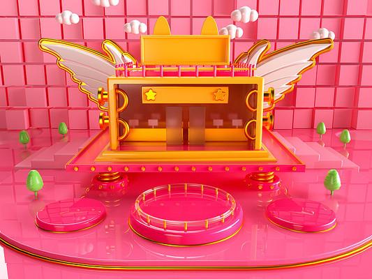 原创元素粉色双十一促销场景