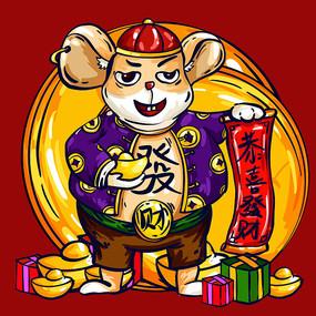 原创元素鼠年财神发财鼠