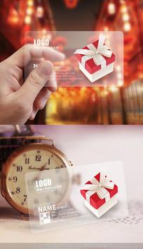 创意礼盒包装制作定制透明名片