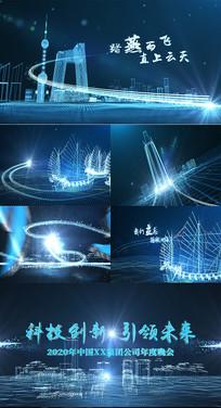 蓝色光线粒子企业年度晚会AE模板