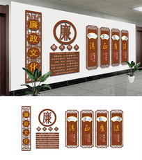 新中式古典清正廉洁文化墙