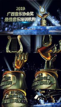 音乐教育协会颁奖晚会培训机构年会小片头视频模板