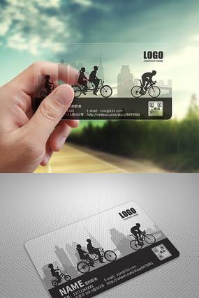 自行车配件租赁绿色出行透明名片