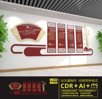 传统中式校园孝文化墙设计