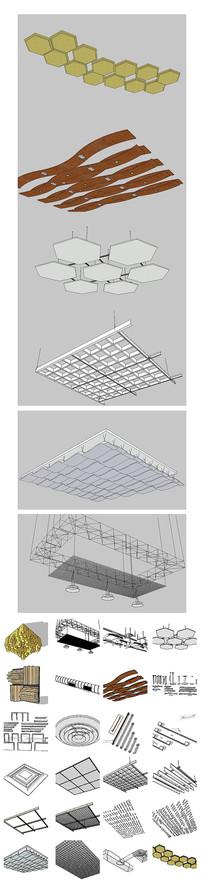 吊顶SU模型