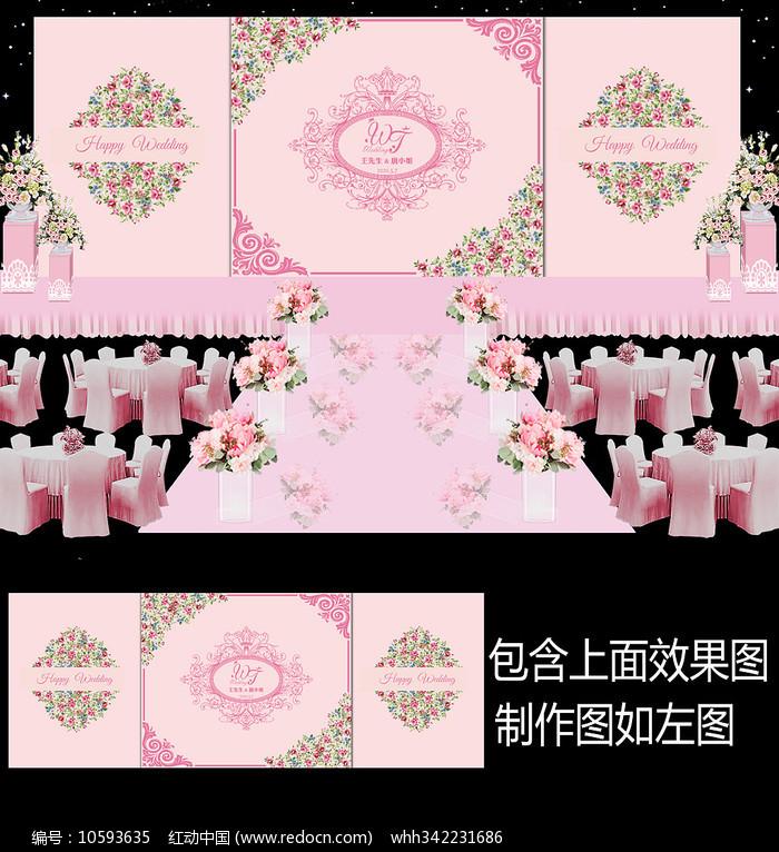 粉色花卉婚礼舞台背景板图片