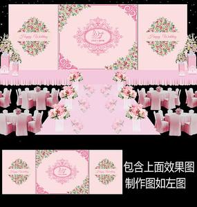 粉色花卉婚礼舞台背景板