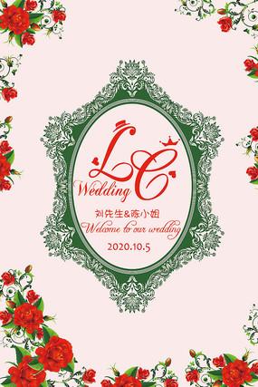 红色玫瑰婚礼迎宾水牌设计